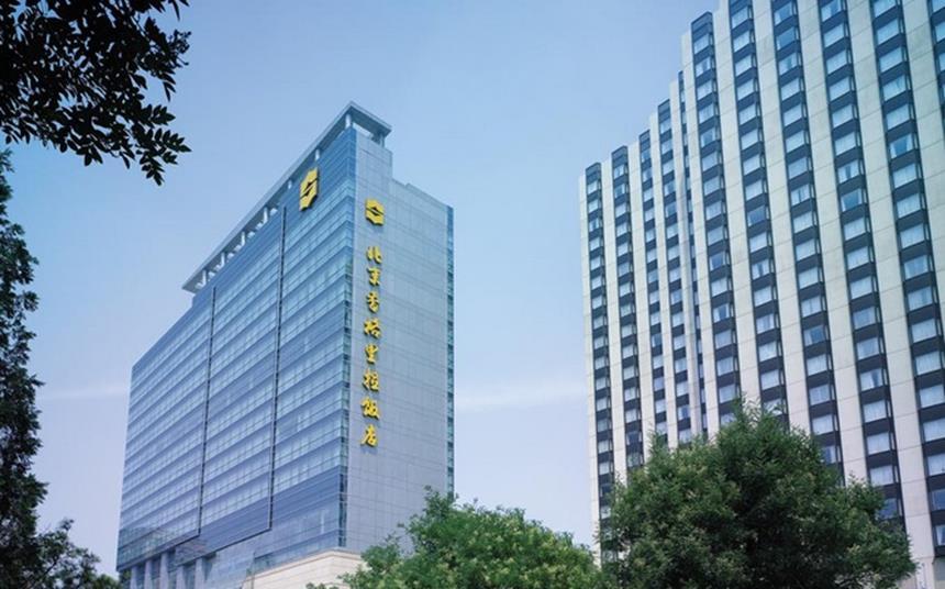Visita externa do Shangri-La Hotel Beijing Foto: Divulgação