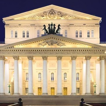 Teatro Bolshoi, Moscou
