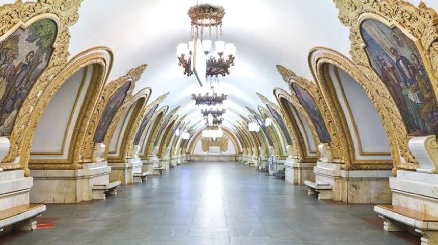 Estação Kievskaya