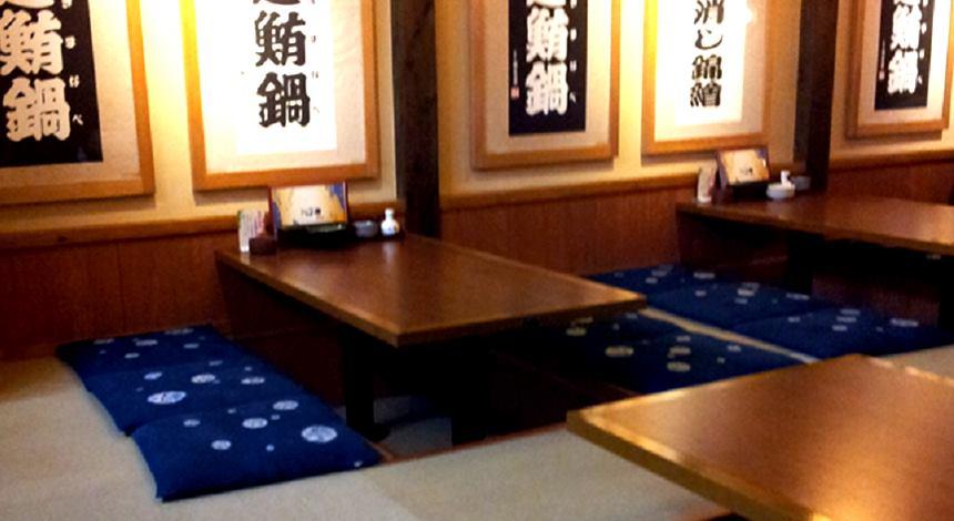 Sushi Restaurante perto de Asaukusa