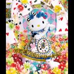 Em Tóquio visite a Hello Kitty Land