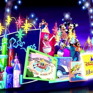 Disneyland Shangai