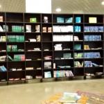 Livros e viagens: Livros sobre Paris