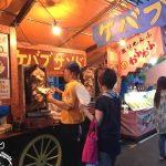 Matsuris: As festas japonesas no Brasil e no Japão
