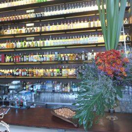 Melhores restaurantes em São Paulo: A Figueira Rubaiyat