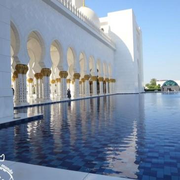 Como visitar a Sheikh Zayed Grand Mosque
