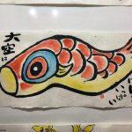 Descobrindo Tóquio – o que visitar
